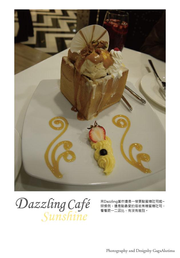 DazzlingSunshine_All-07.jpg