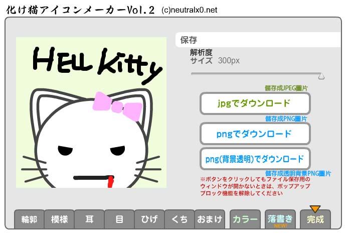 畫貓3.jpg