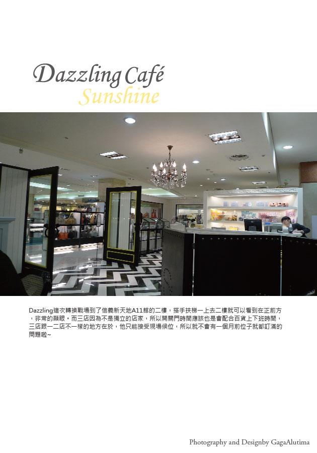 DazzlingSunshine_All-03.jpg