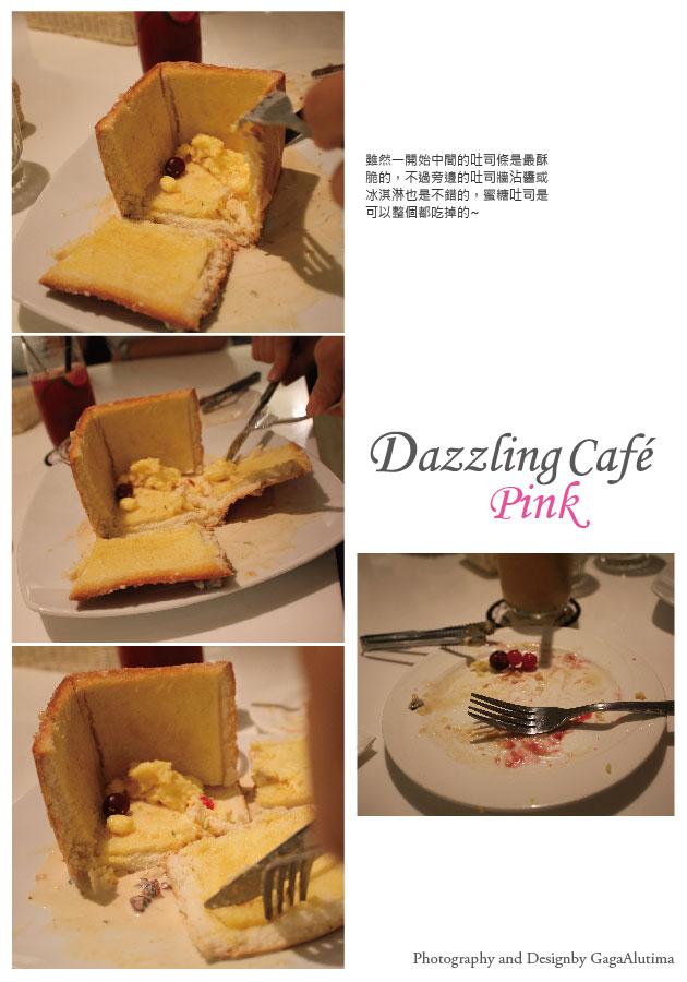 DazzlingPink_All-08.jpg