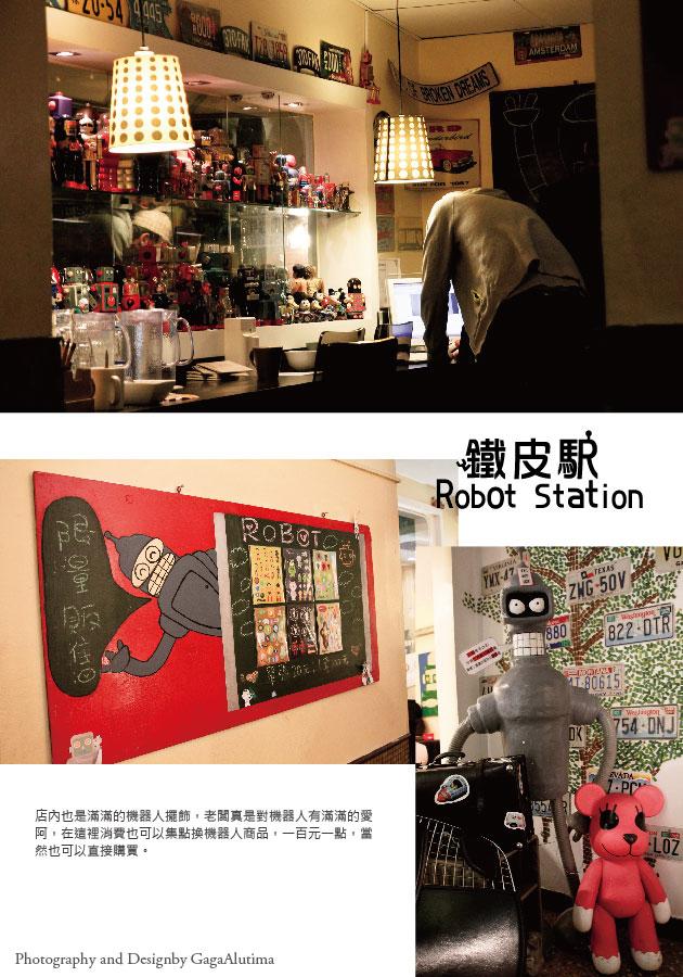 機器人餐廳_All-03.jpg