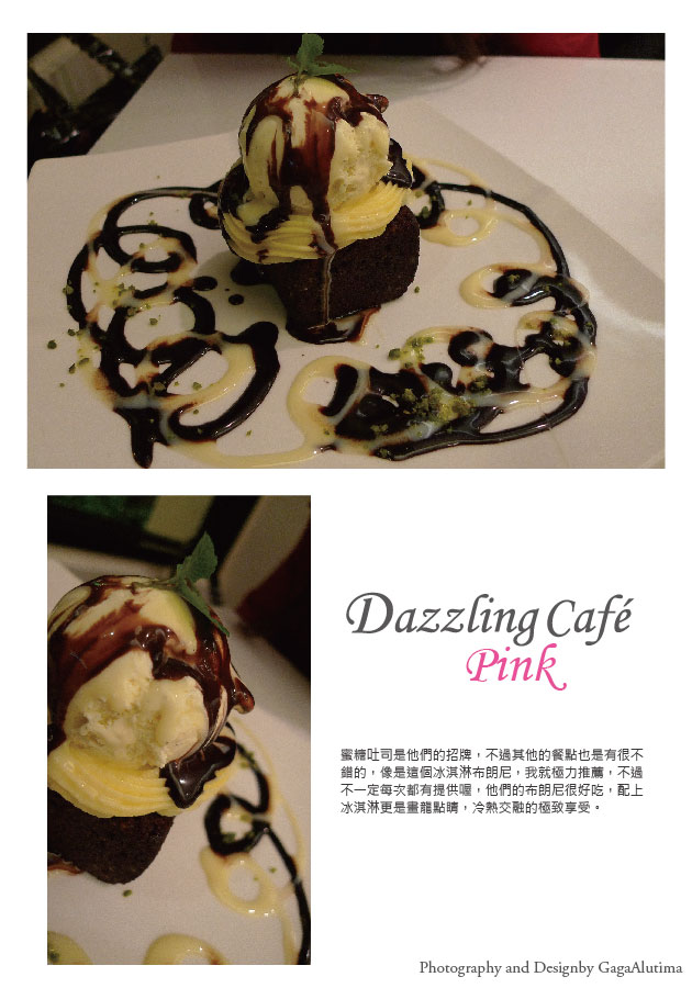 DazzlingPink_All-09.jpg