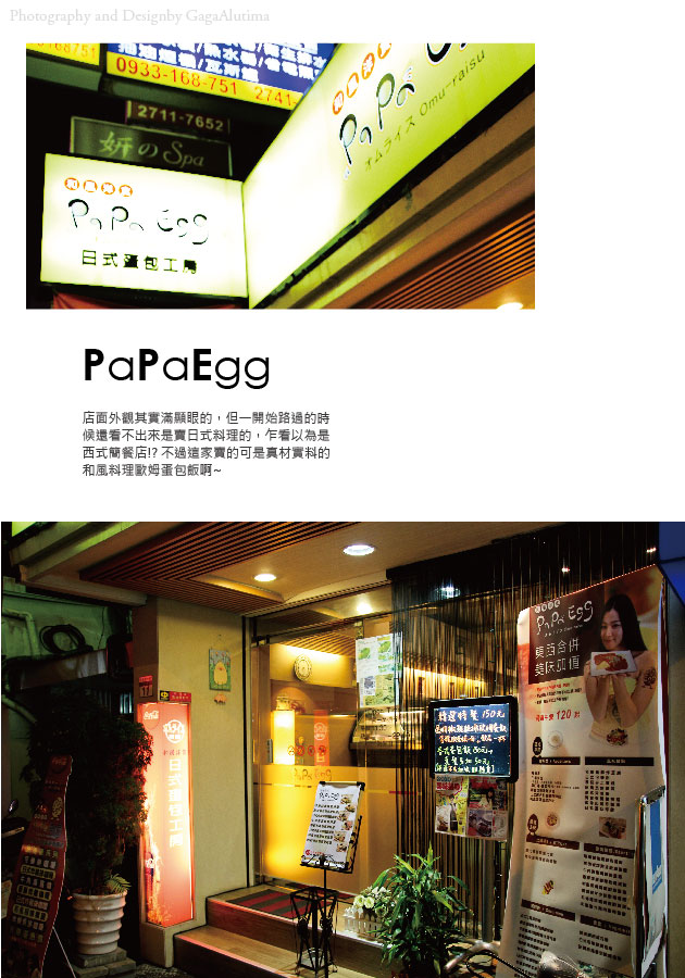 PaPaEgg_All-02.jpg