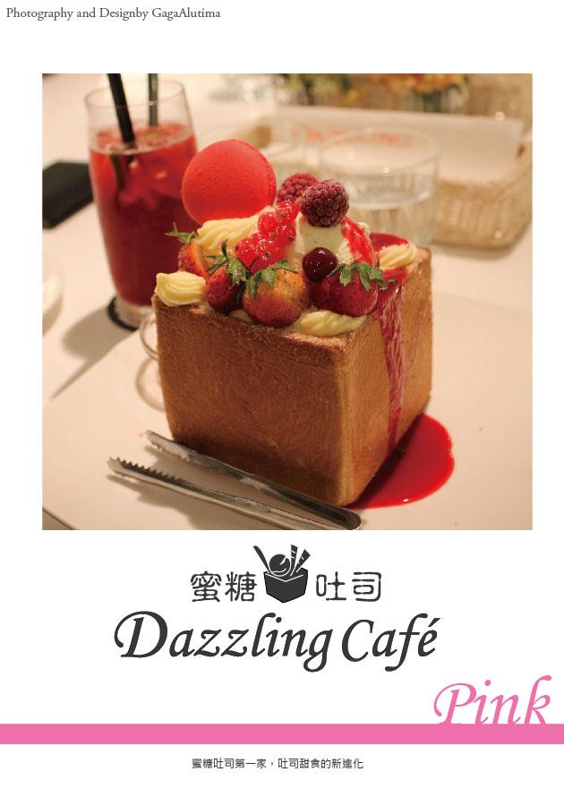 DazzlingPink_All-01.jpg