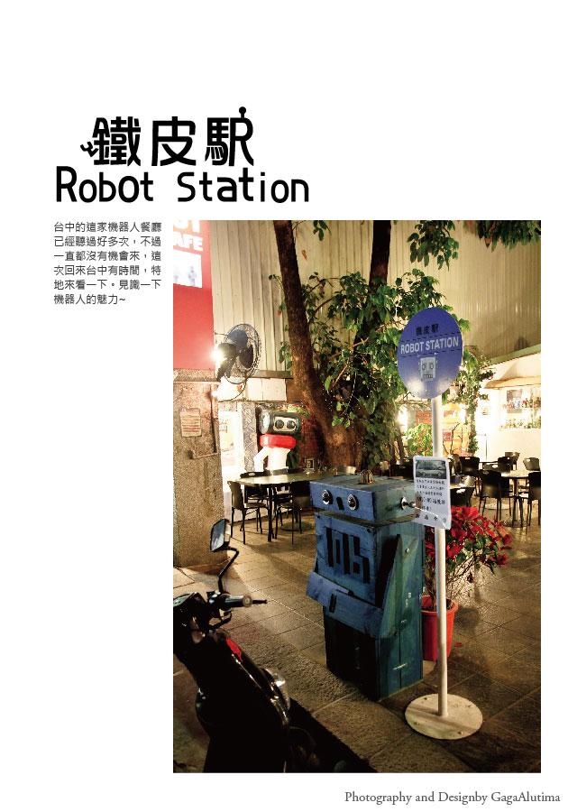 機器人餐廳_All-01.jpg