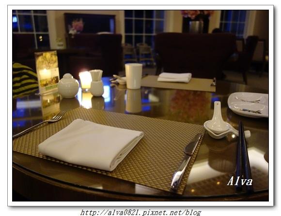 20130829 [宜蘭輕旅行] 讚不絕口的瓏山林溫冷泉飯店晚餐DSC09977.jpg