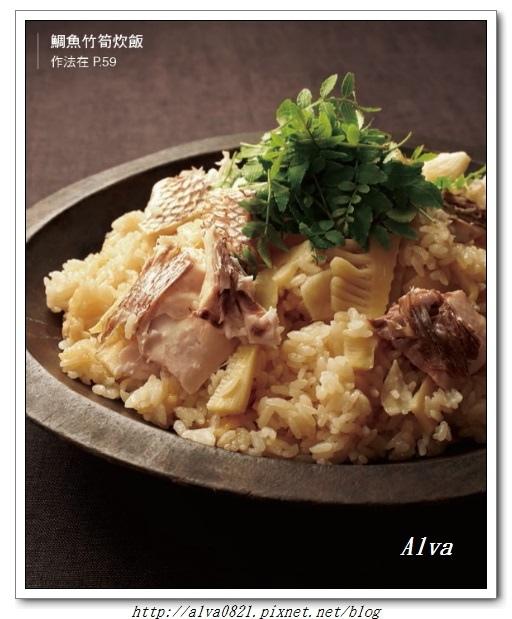 鯛魚竹筍炊飯_成品