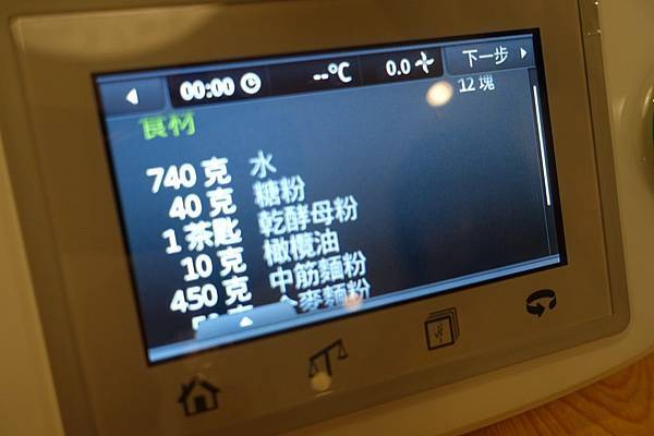 DSC03685.JPG