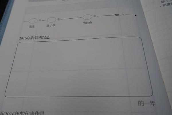 DSC07846.JPG