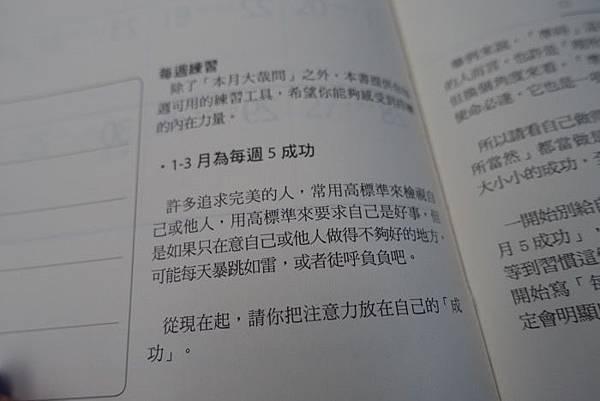 DSC07847.JPG