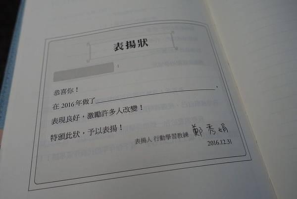 DSC07851.JPG