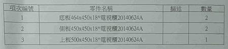 P1110097A1.jpg