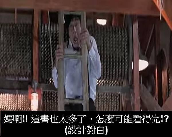成龍1.jpg
