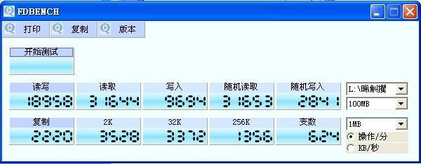 PD7 8G_FDBENCH