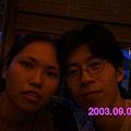 IMAG0051