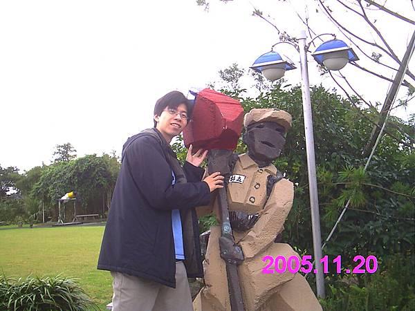 IMAG0056