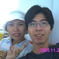 IMAG0027