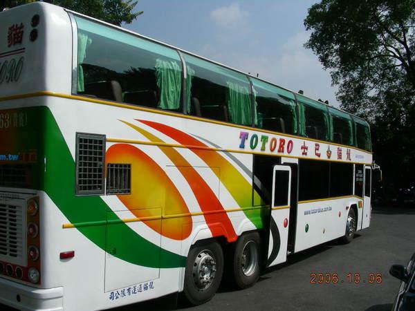 DSCN0521.JPG