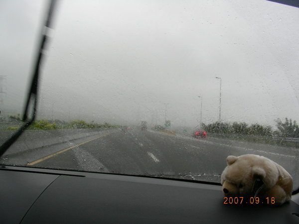 您瞧瞧!這是多大的雨呀