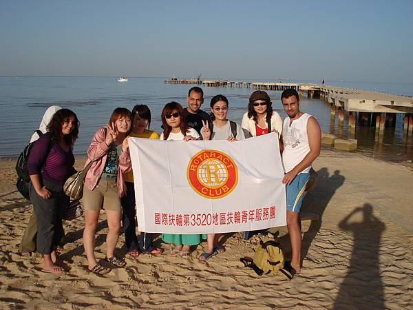 ROTARACT group photo.JPG