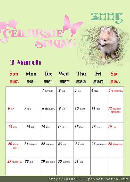 月曆-3月-改