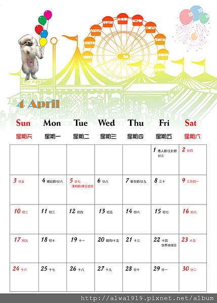 月曆-4月-改