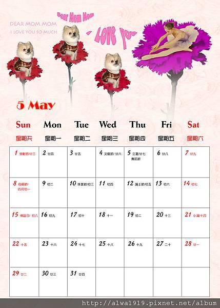 月曆-5月-改