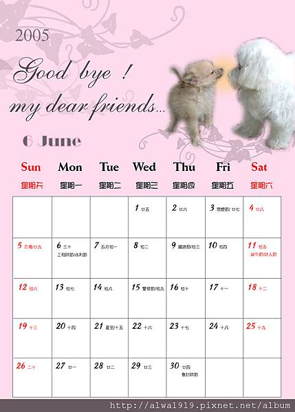 月曆-6月-改