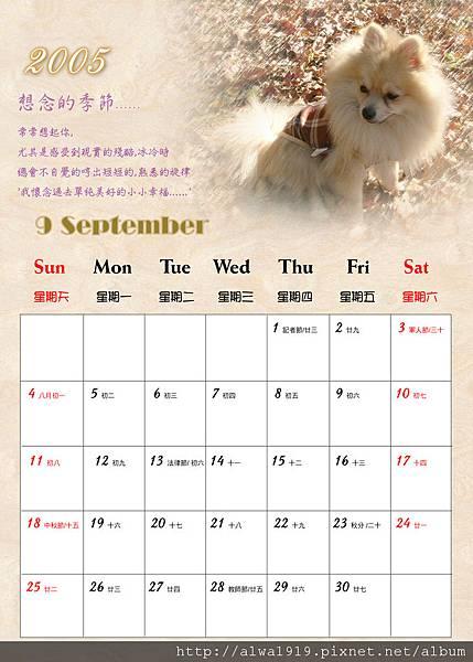 月曆-9月-改