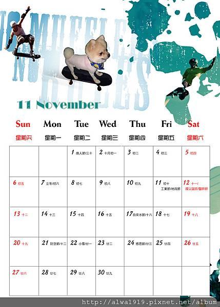 月曆-11月-改