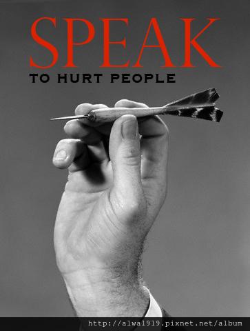 說話傷害人