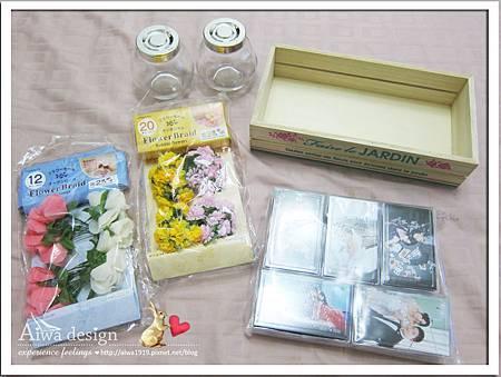 20121128-Aiwa 婚禮佈置DIY