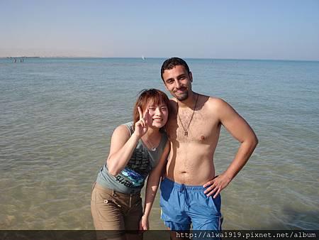 Rami & Aiwa-3