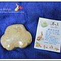 20121220-Aiwa 婚禮小物【茶山房肥皂】06