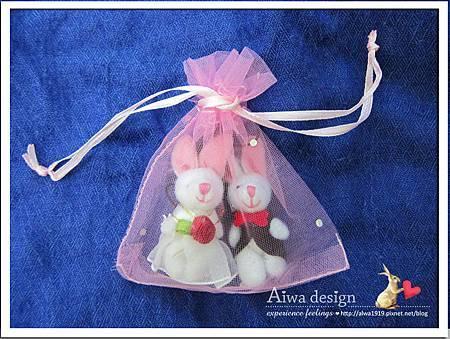 20121220-Aiwa 婚禮小物【超可愛夫妻兔】01