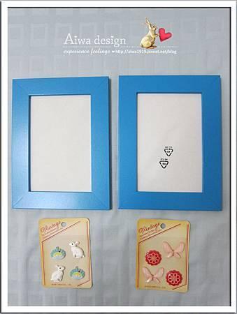 20130223-Aiwa 婚禮中場抽獎遊戲說明牌製作-01