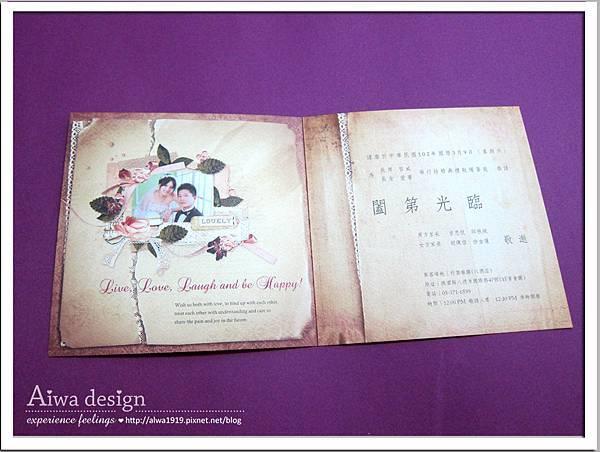 Aiwa 夢遊仙境風格之婚卡設計-03.jpg