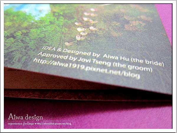 Aiwa 夢遊仙境風格之婚卡設計-05.jpg