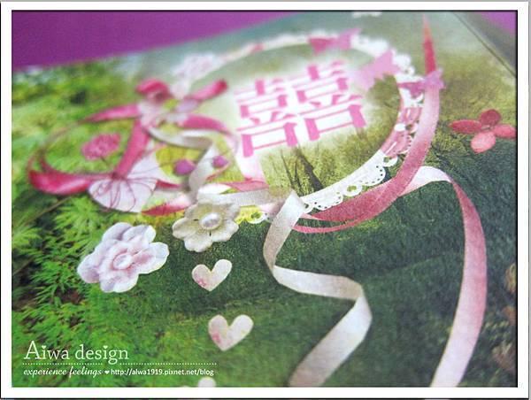 Aiwa 夢遊仙境風格之婚卡設計-10.jpg