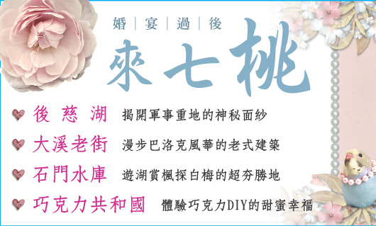 20130208-愛華婚宴地圖名片(90X54mm)out.jpg