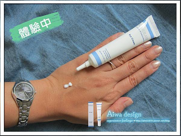 Kinerase凱娜詩極緻潤澤眼霜,舒緩您的嬌嫩肌膚~-06.jpg