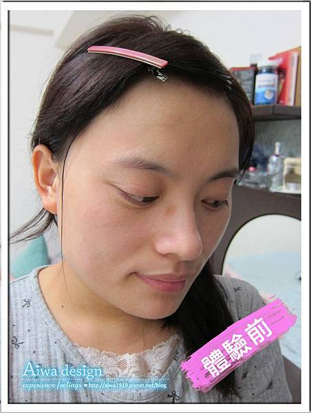 Kinerase凱娜詩極緻潤澤眼霜,舒緩您的嬌嫩肌膚~-09.jpg