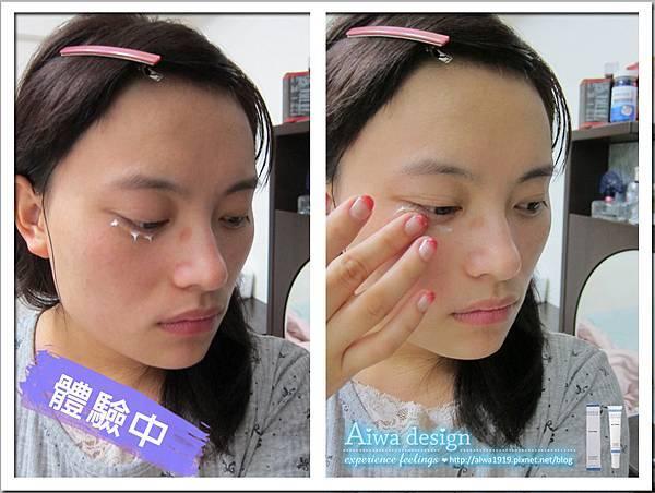 Kinerase凱娜詩極緻潤澤眼霜,舒緩您的嬌嫩肌膚~-10.jpg