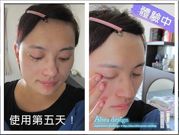 Kinerase凱娜詩極緻潤澤眼霜,舒緩您的嬌嫩肌膚~-13.jpg