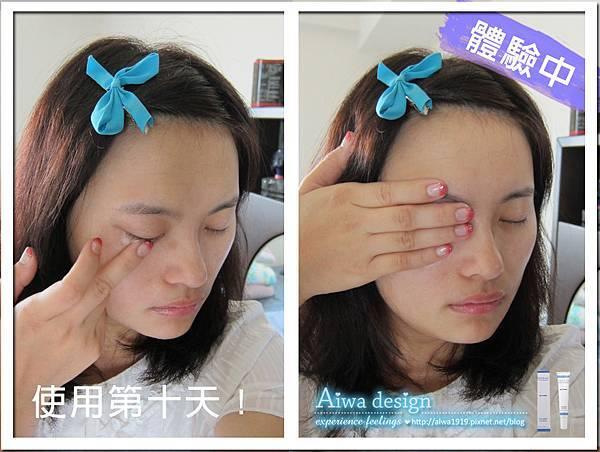Kinerase凱娜詩極緻潤澤眼霜,舒緩您的嬌嫩肌膚~-15.jpg
