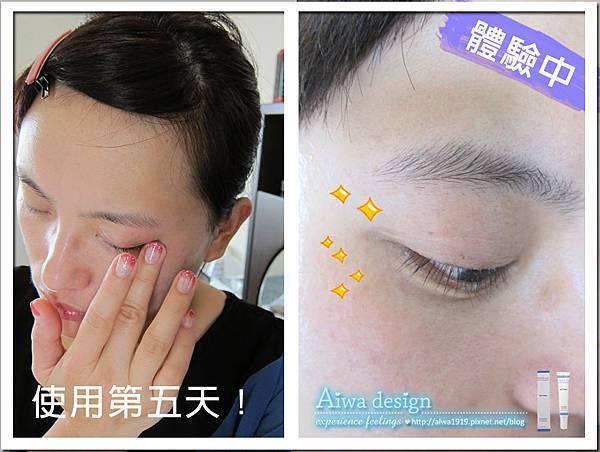Kinerase凱娜詩極緻潤澤眼霜,舒緩您的嬌嫩肌膚~-14.jpg