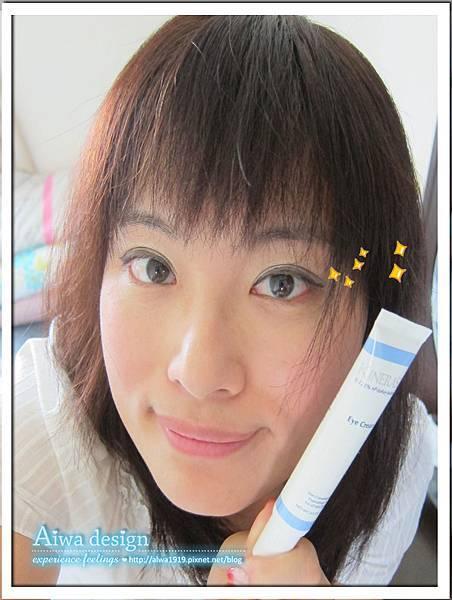 Kinerase凱娜詩極緻潤澤眼霜,舒緩您的嬌嫩肌膚~-17.jpg
