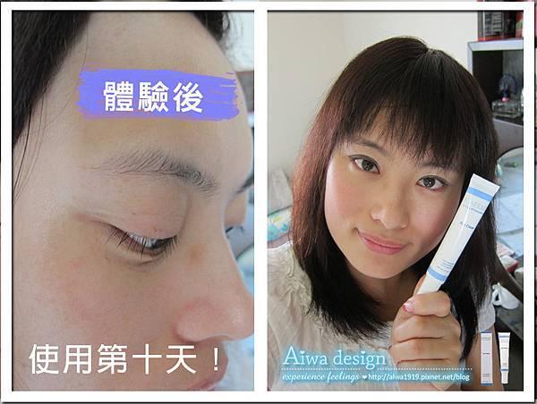 Kinerase凱娜詩極緻潤澤眼霜,舒緩您的嬌嫩肌膚~-16.jpg