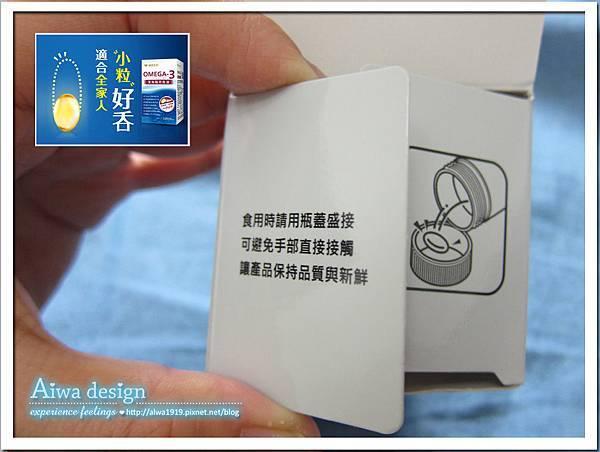 【體驗徵文】味全生技 深海精萃魚油,革命性升級~-05.jpg
