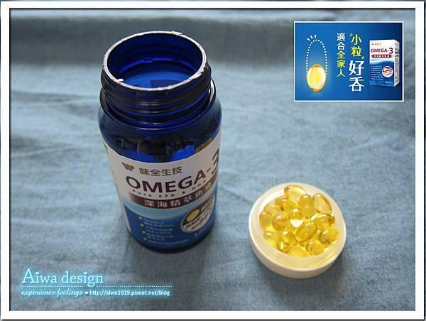 【體驗徵文】味全生技 深海精萃魚油,革命性升級~-08.jpg